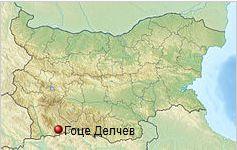 Gótse Délčev, Blagóevgrad region, Bulgaria