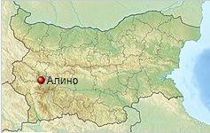 Alino, Samokov region